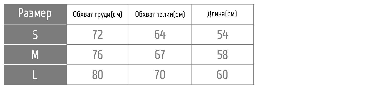 таблица размеров майки