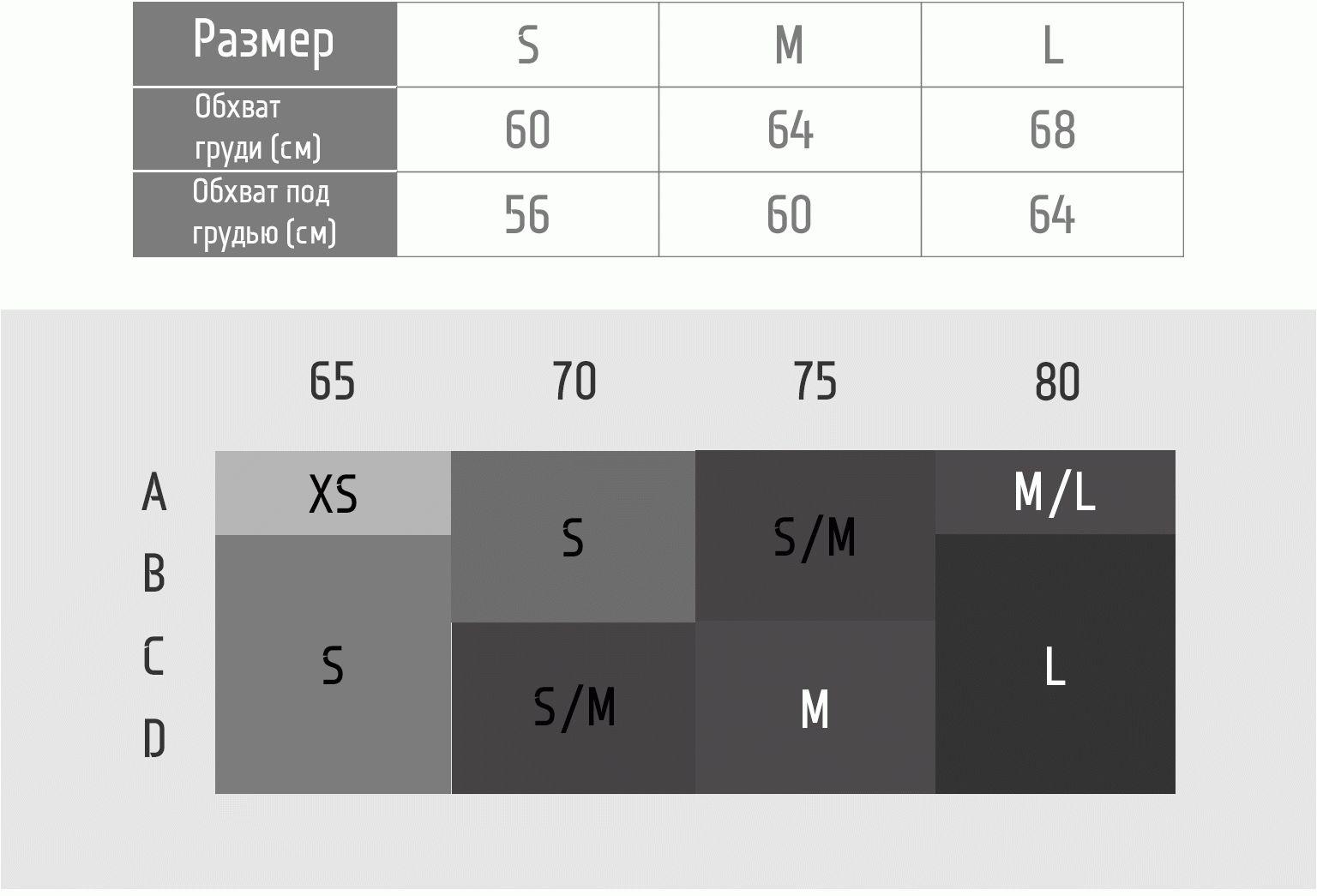 таблица топов элегант